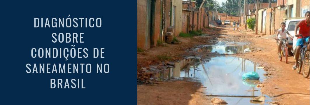 MDR publica diagnóstico sobre condições de saneamento no Brasil