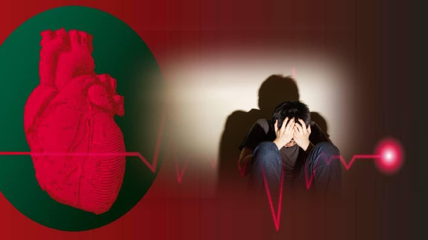 A frequência cardíaca pode prever o risco de depressão