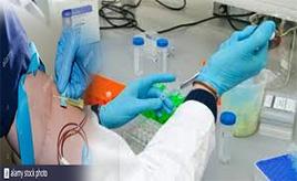 Laboratório Mário Gentil Moreira