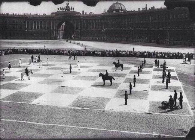 Xadrez São Petersburgo 1920