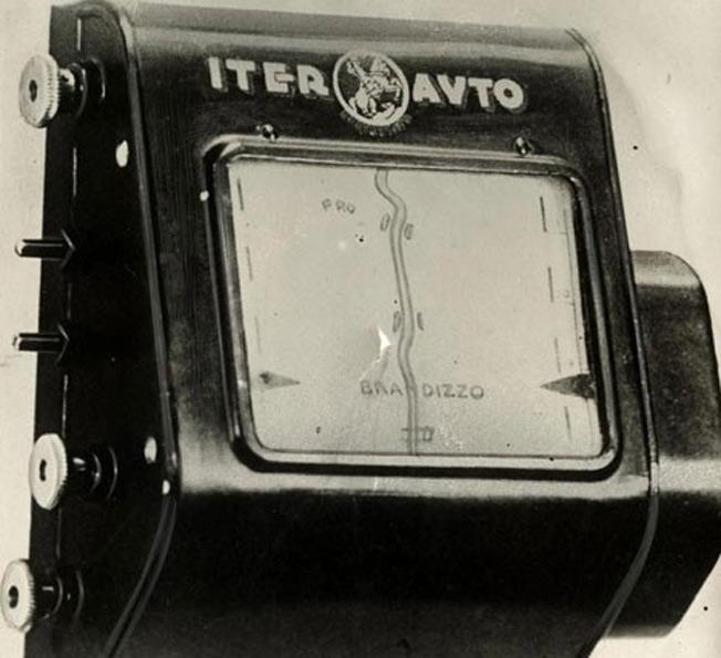 Assim era o GPS, um rolo para se situar