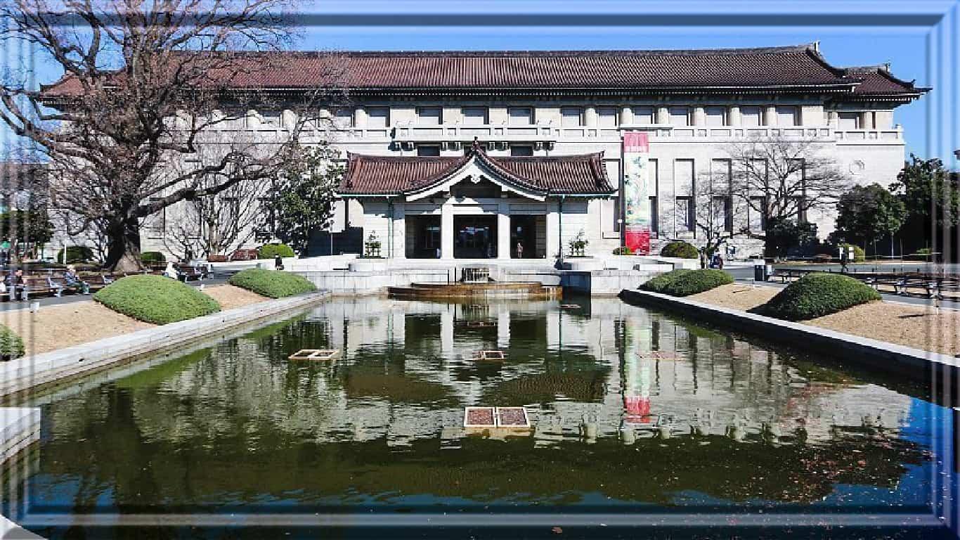 Museu Nacional deTóquio