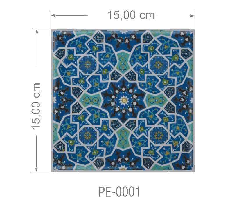 Azulejo PT kit com 90 uni - PE 0001 R$182,00