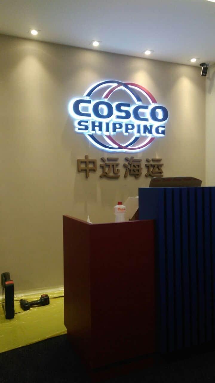 Letra Caixa | Cosco Shipping