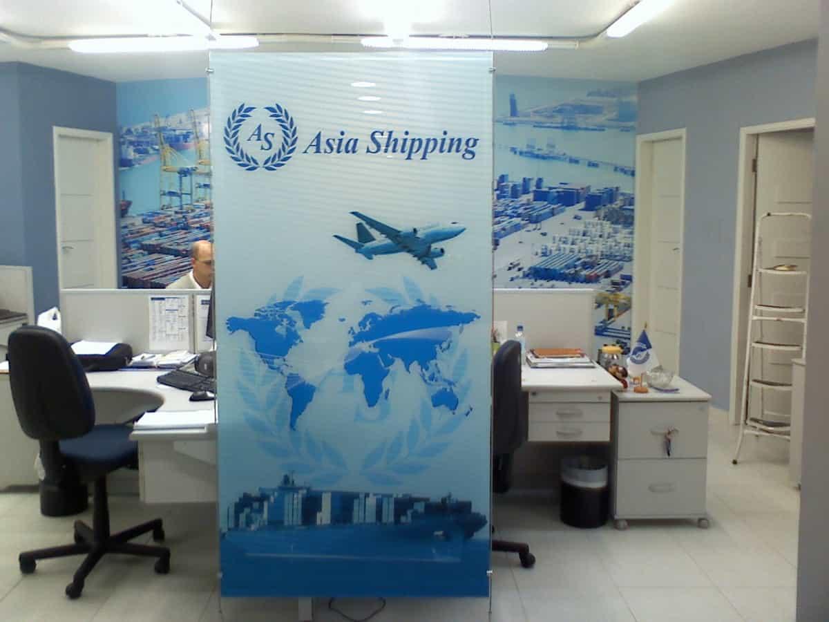 Placas | Asia Shipping