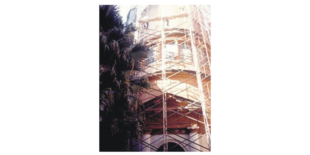 Torre do Museu Nacional de Belas Artes- Antes