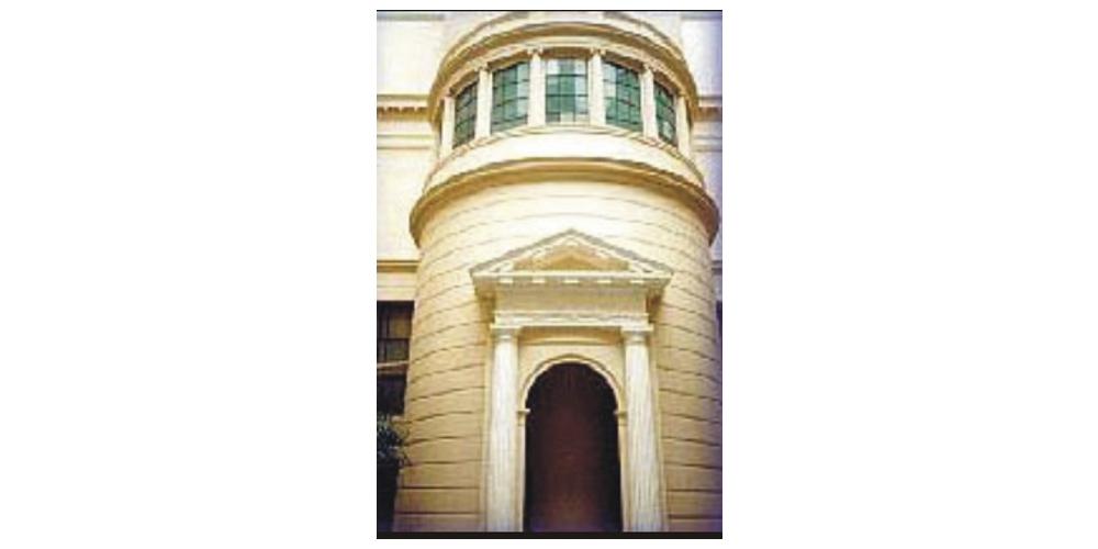 Torre do Museu Nacional de Belas Artes-Depois