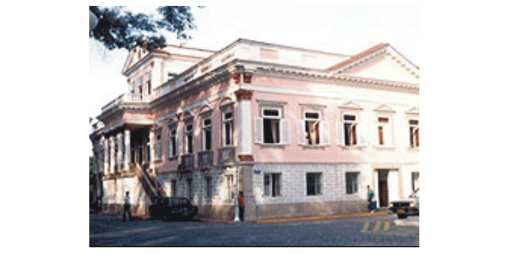 Colégio Militar RJ
