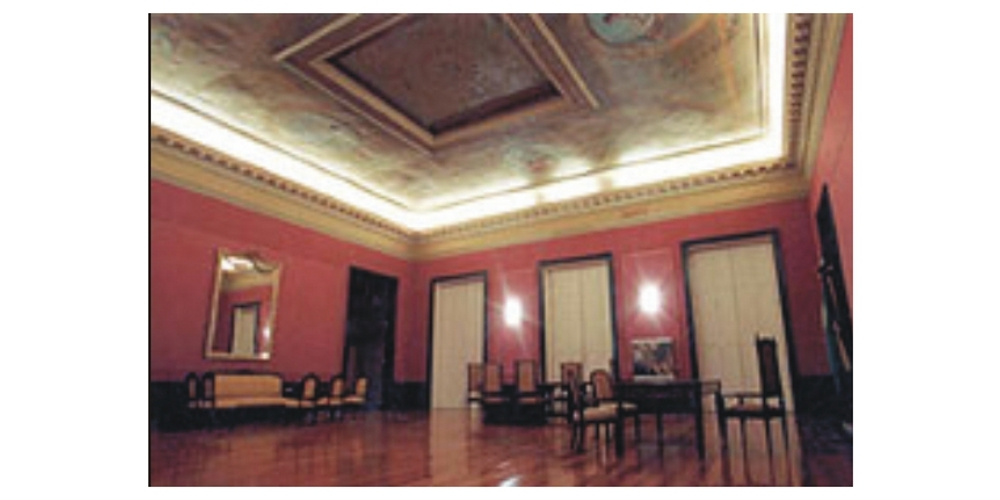 Arquivo Nacional, sala do Presidente da Repúb