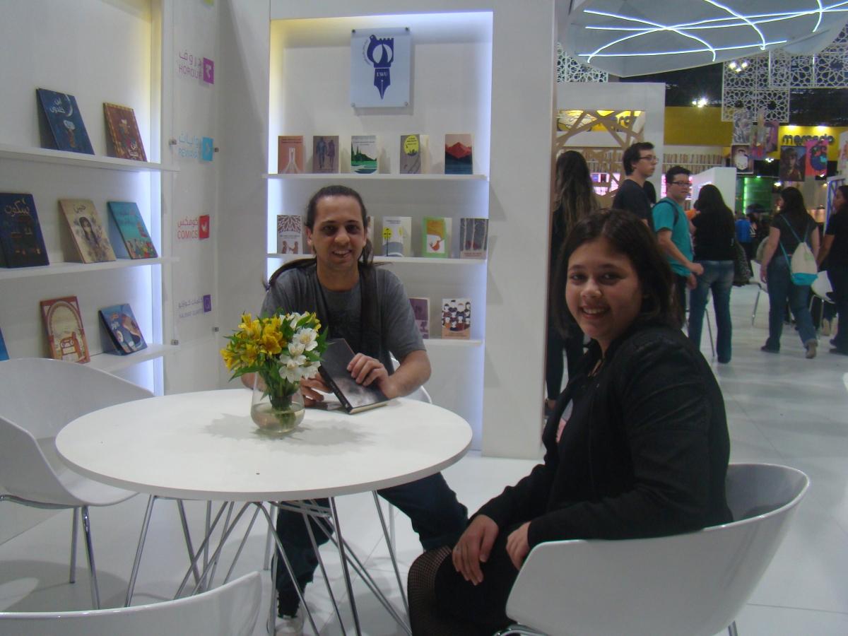 Imagem 28 do Evento COMPENDIUM na 25ª Bienal do Livro de São Paulo