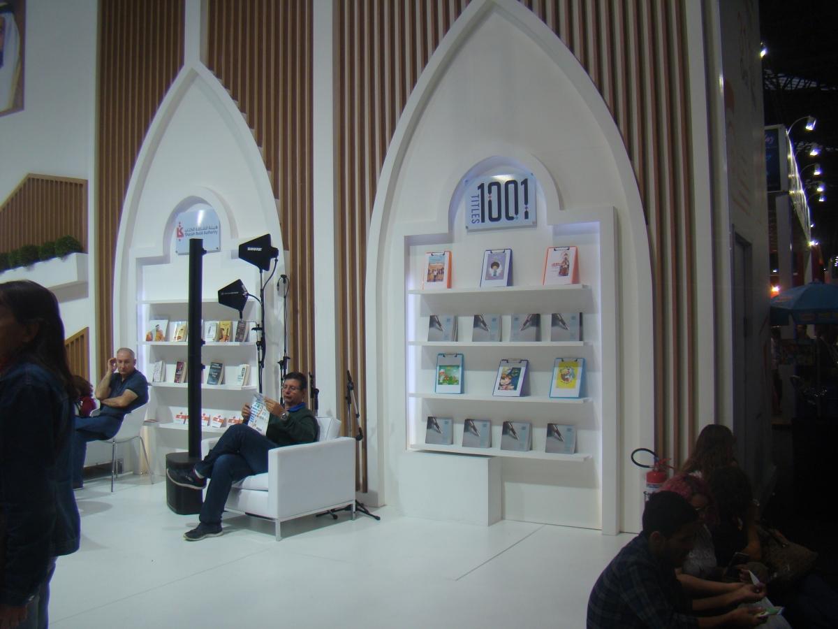 Imagem 40 do Evento COMPENDIUM na 25ª Bienal do Livro de São Paulo