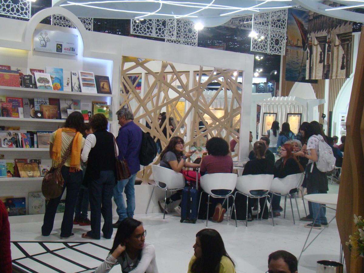 Imagem 38 do Evento COMPENDIUM na 25ª Bienal do Livro de São Paulo