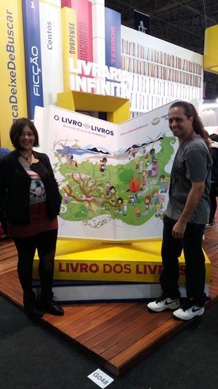 Imagem 44 do Evento COMPENDIUM na 25ª Bienal do Livro de São Paulo