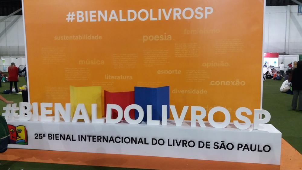 Imagem 17 do Evento COMPENDIUM na 25ª Bienal do Livro de São Paulo
