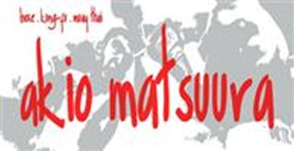 convenios-akiomatsuura.jpg