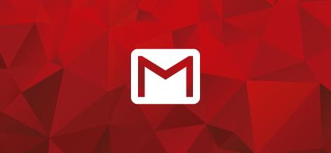 Como criar uma conta de e-mail no Gmail?