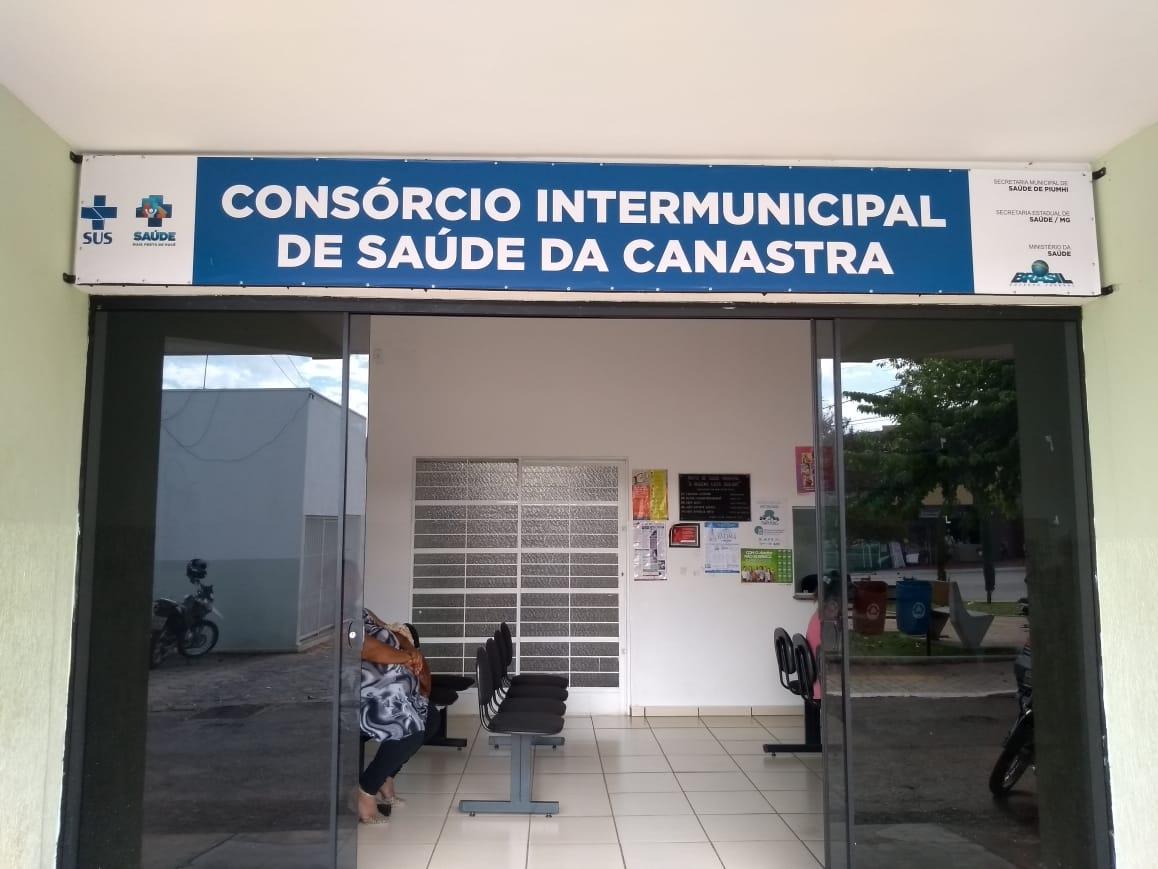 CINSC